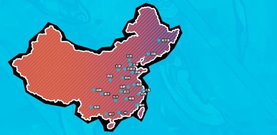 完美世界全国乐虎国际网址高校联赛赛区分布图